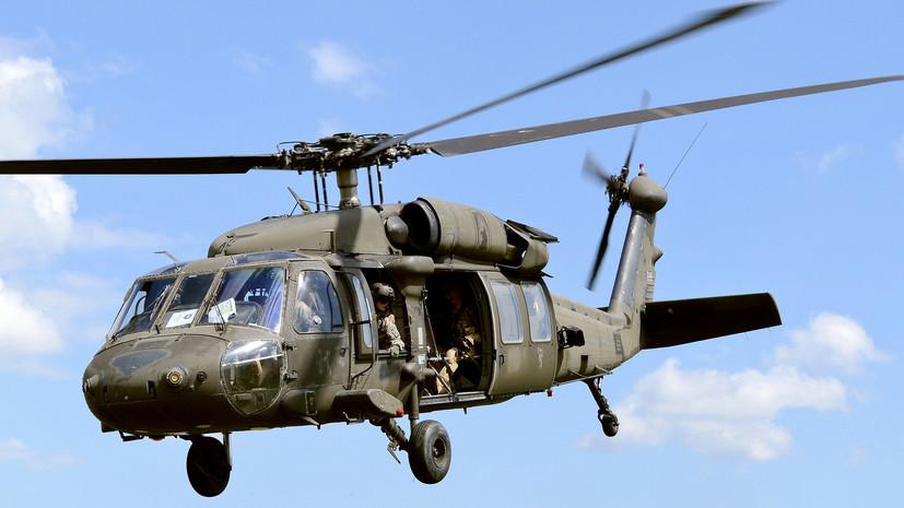 СМИ: 10 человек найдены живыми после посадки вертолёта Минобороны Тайваня