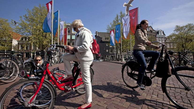 Нидерланды перестали использовать название «Голландия»