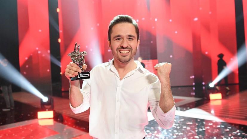 Триумф лирики над эпатажем: победителем восьмого сезона шоу «Голос» стал Аскер Бербеков