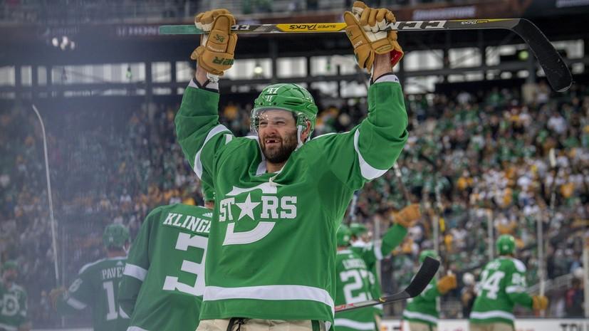 Радулов повторил личный рекорд по длительности результативной серии в НХЛ
