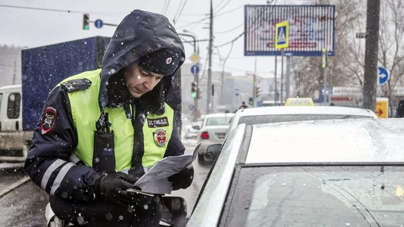 В России вступили в силу поправки в ПДД о проверках на дорогах