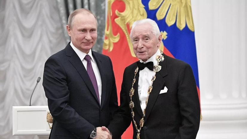 Путин поздравил Юрия Григоровича с днём рождения