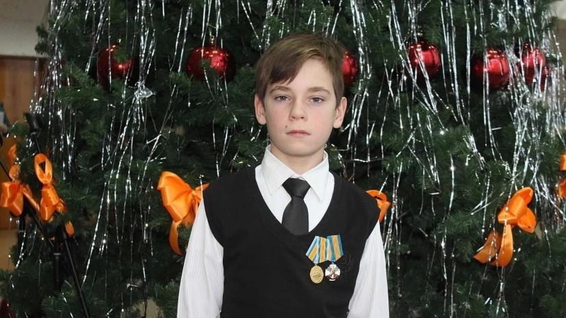 Школьника из Томской области наградили за спасение пятилетней племянницы