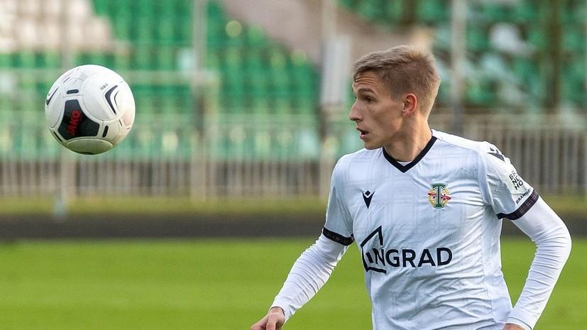 «Рубин» объявил о переходе футболиста Самошникова
