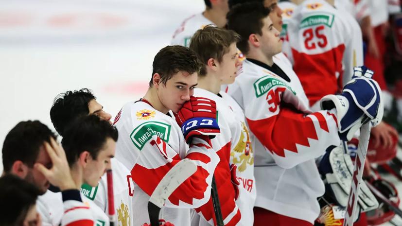 Сборная России лидирует после второго периода матча 1/4 финала МЧМ