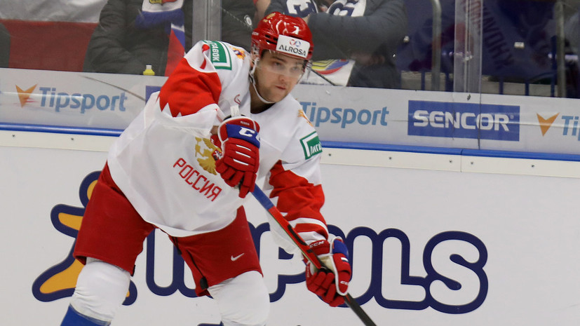 Хованов забросил вторую шайбу сборной России в матче 1/4 финала МЧМ со швейцарцами