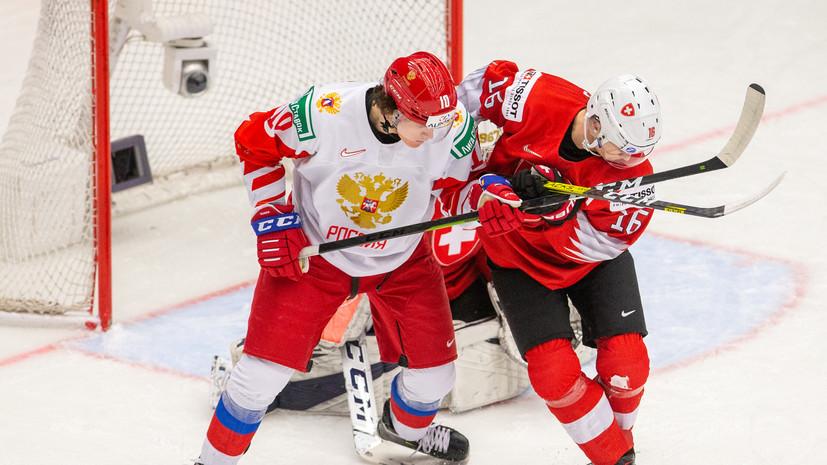 Воронков сделал дубль в четвертьфинальном матче МЧМ против Швейцарии