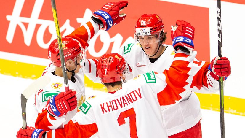 Сборная России по хоккею обыграла Швейцарию и вышла в полуфинал МЧМ