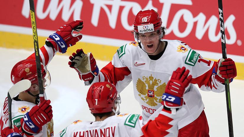 Кто занял первое место хоккей молодежка
