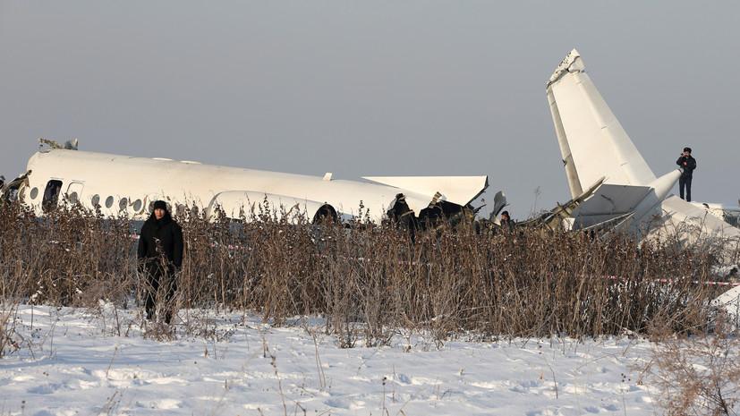 Момент авиакатастрофы в Казахстане попал на видео