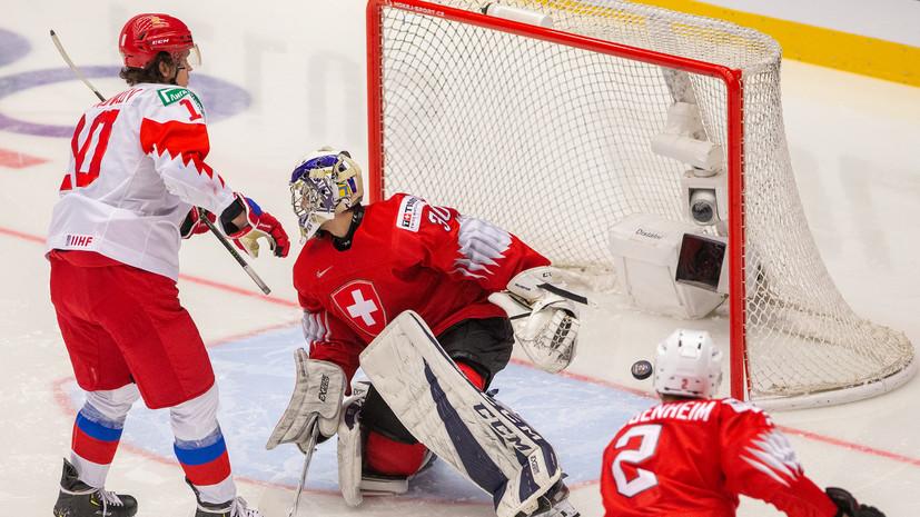 Хоккеист Воронков заявил, что сборная России не испытала особых проблем в матче МЧМ со Швейцарией