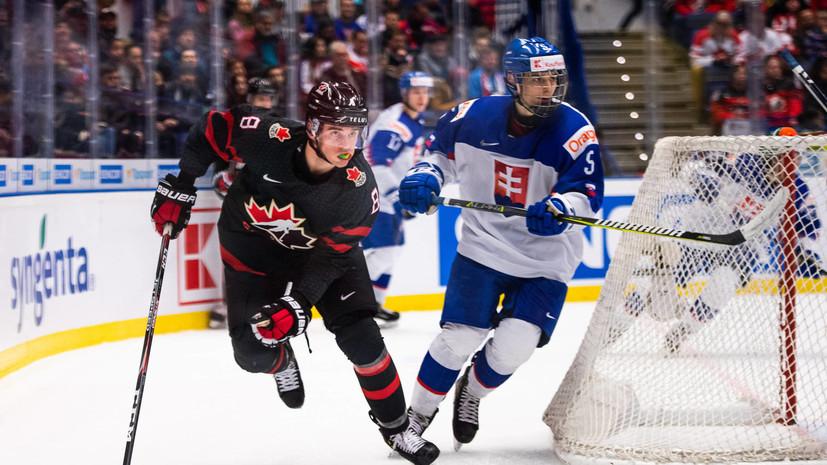 Канада разгромила Словакию и вышла в полуфинал МЧМ по хоккею