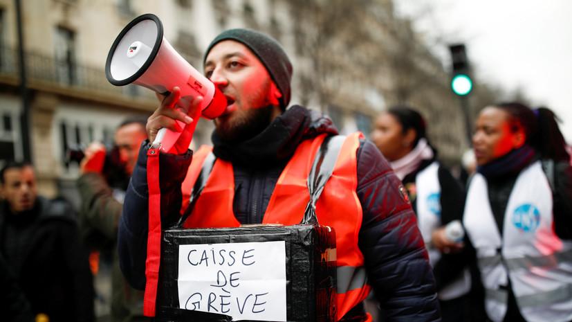В Париже полиция применила слезоточивый газ против протестующих