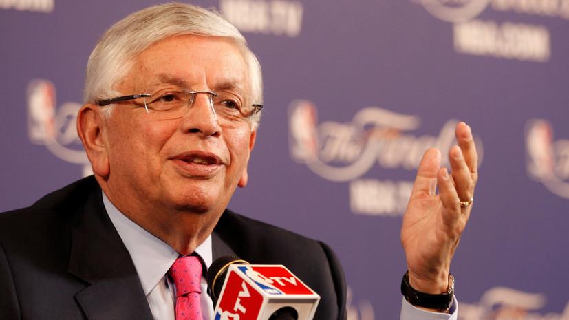 Баранова отметила вклад экс-комиссионера НБА Стерна в развитие женского баскетбола
