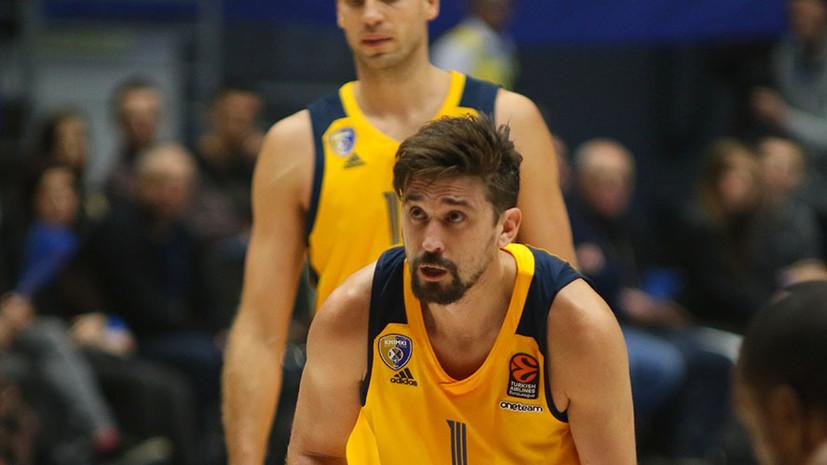 Швед пропустит матч баскетбольной Евролиги с «Анадолу Эфесом»
