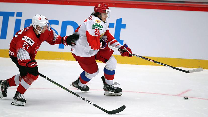 «И вратарь тащил, и в большинстве забросили»: что говорили после четвертьфинального матча МЧМ Россия — Швейцария