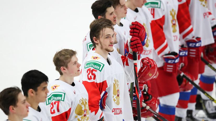 Сборная России сыграет со Швецией в полуфинале МЧМ по хоккею