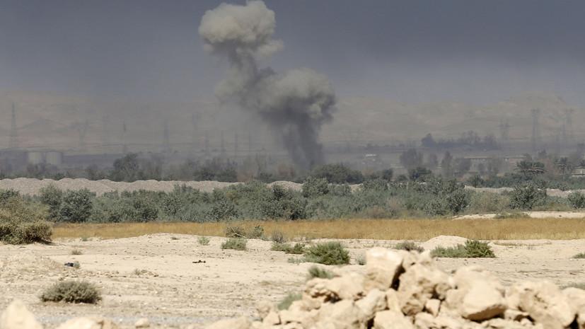 При обстреле Багдада погиб член шиитского ополчения