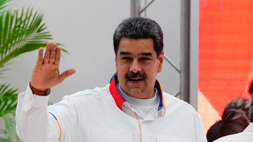 Мадуро: Венесуэла будет продавать нефть за криптовалюту