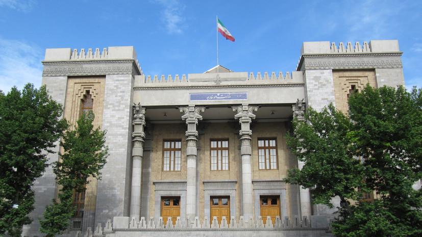 МИД Ирана выразил протест США из-за убийства генерала КСИР в Ираке