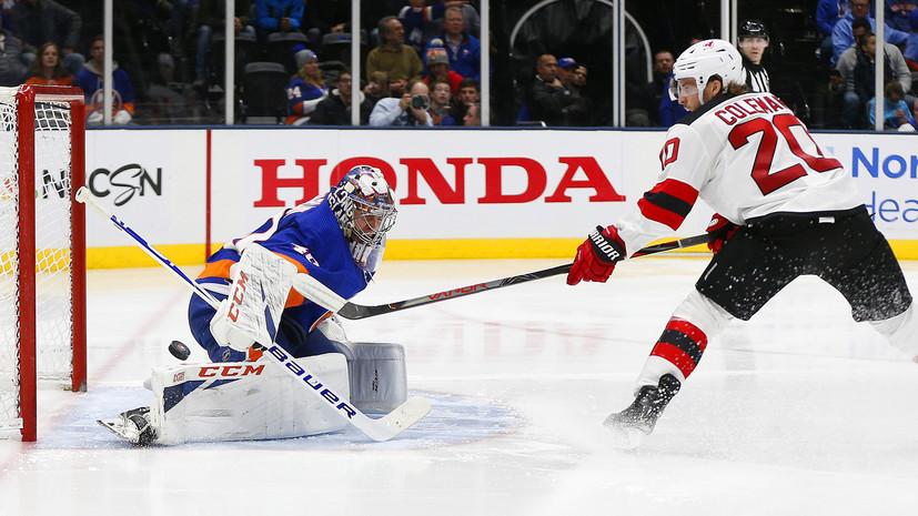 Передача Гусева помогла «Нью-Джерси» одолеть «Айлендерс» в НХЛ