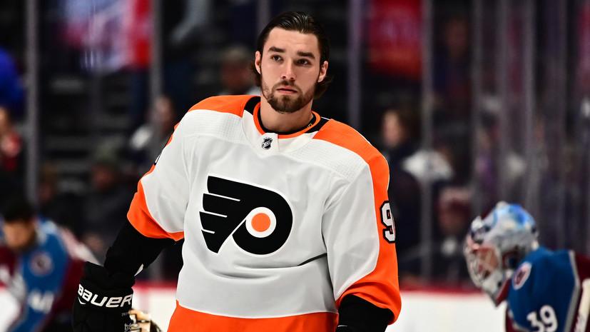 «Филадельфия» уступила «Вегасу» в НХЛ, несмотря на две голевые передачи Проворова