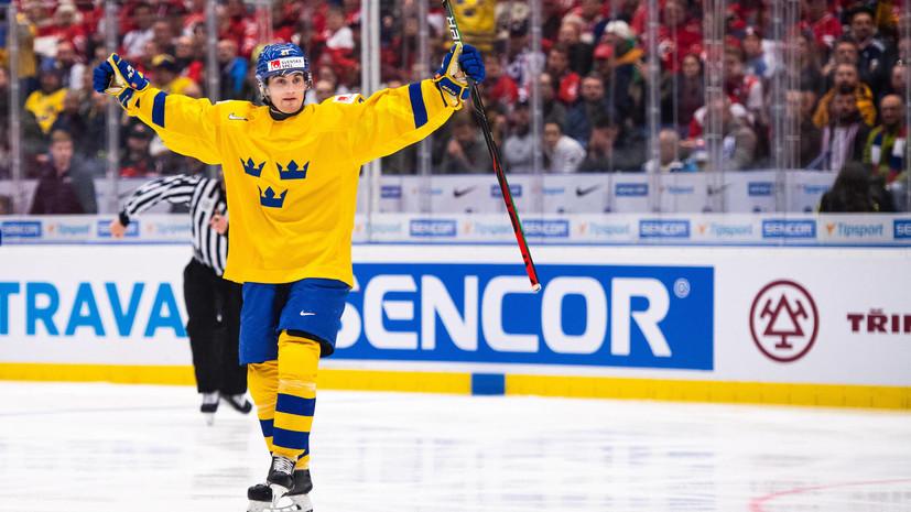 Хёгландер о матче со сборной России по хоккею на МЧМ: Швеция идёт за золотом