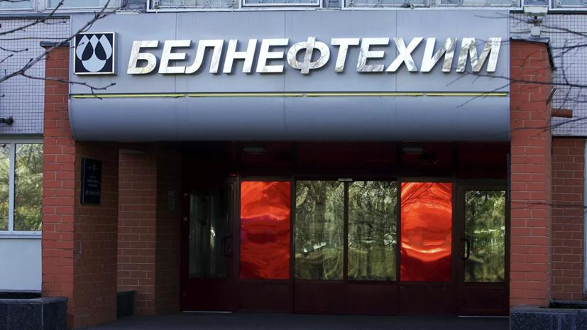 В Белоруссии заявили о приостановке поставок нефти из России