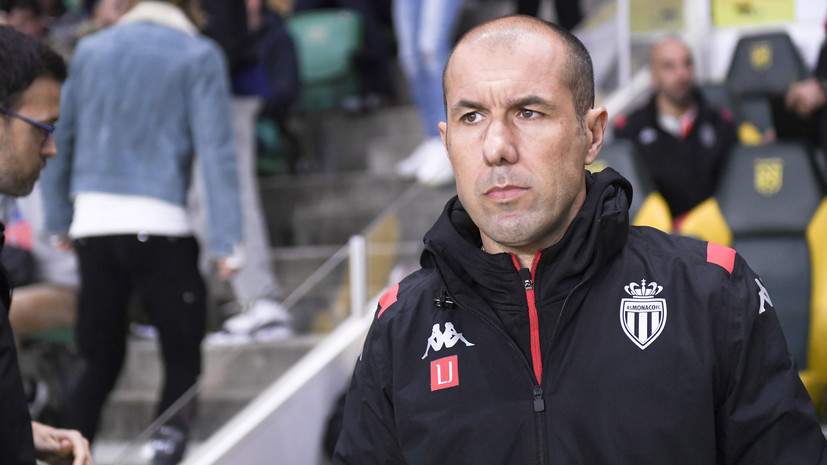 Жардим рассказал подробности о своей отставке с поста главного тренера «Монако»