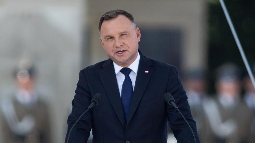 Gazeta Wyborcza: президент Польши не поедет на форум памяти холокоста