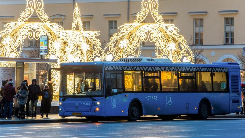 В Москве рассказали о работе наземного транспорта в рождественскую ночь