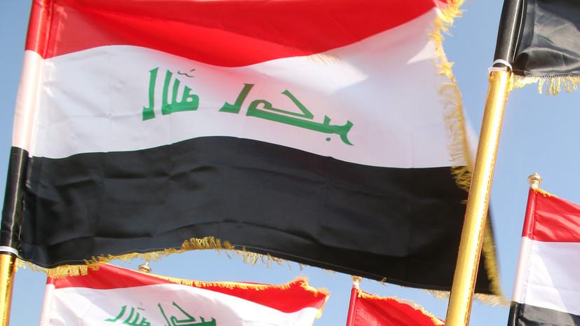 В Германии прокомментировали убийство генерала КСИР в Ираке