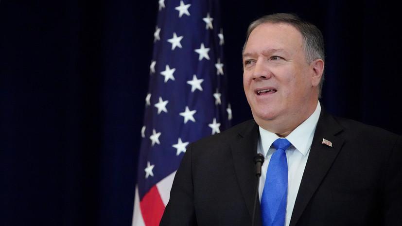 Помпео: США готовы к возможному ответу Ирана на убийство Сулеймани