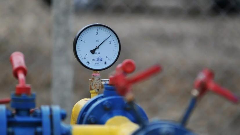На Украине заявили об увеличении объёма транзита российского газа