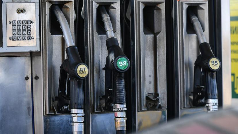 Более 150 заправок: Росстандарт опубликовал список АЗС с некачественным топливом