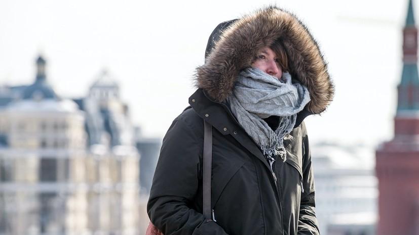 Синоптики предупредили о похолодании в Москве