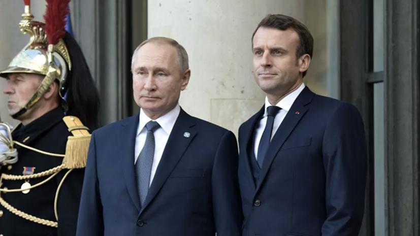 Путин и Макрон обсудили убийство генерала Сулеймани