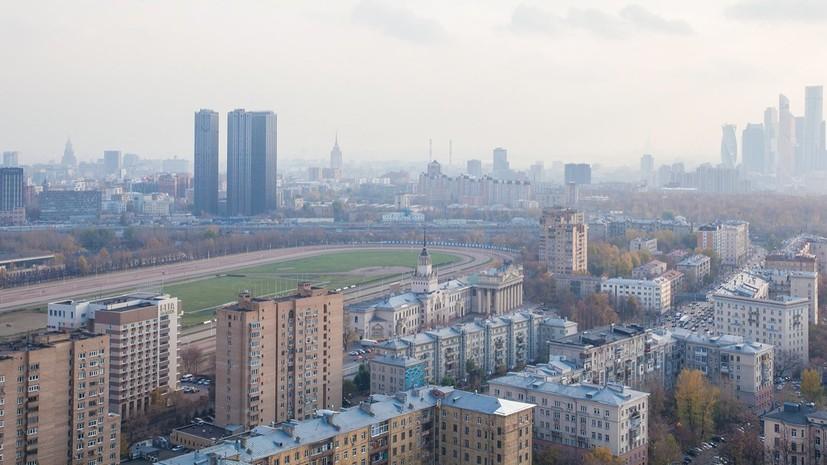 В Гидрометцентре прогнозируют похолодание в Москве