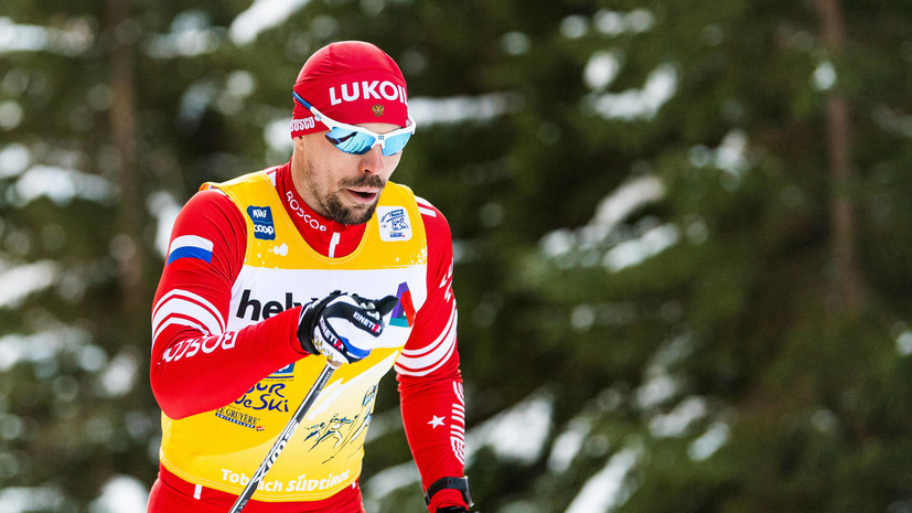 Устюгов стал вторым в масс-старте на «Тур де Ски», Большунов — третий