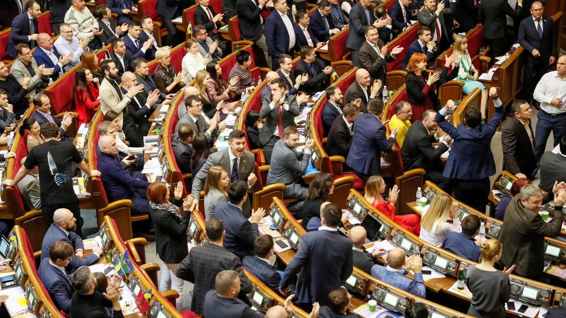 На Украине заявили о готовности законопроекта о рынке земли ко второму чтению