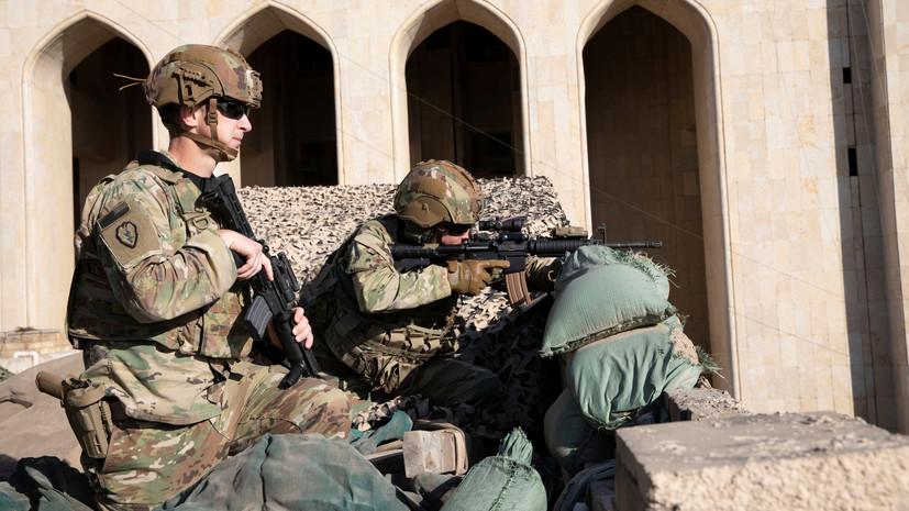 США отправят на Ближний Восток тысячи солдат после убийства Сулеймани