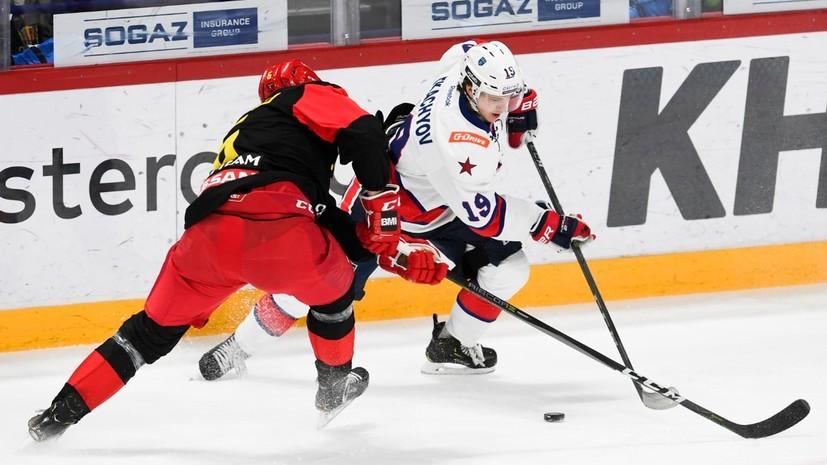 СКА пропустил шесть безответных шайб от «Йокерита» в матче КХЛ