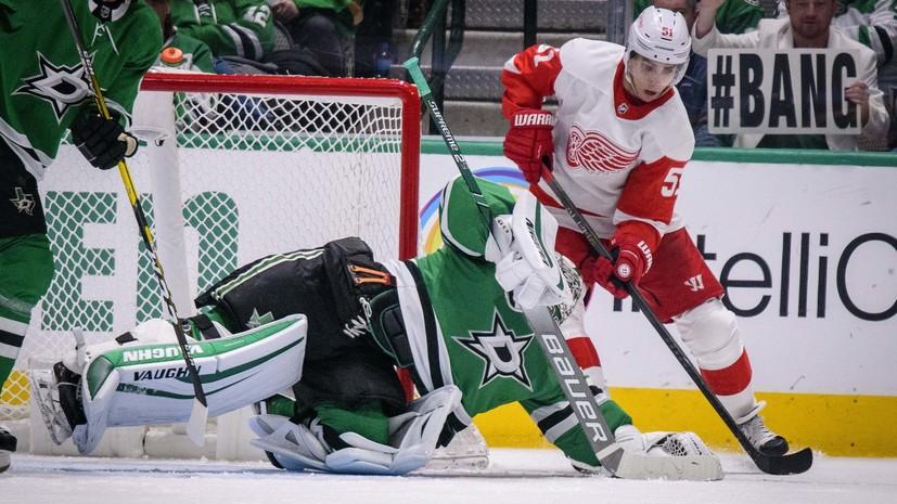 «Даллас» победил «Детройт» в матче НХЛ благодаря 22 сейвам Худобина