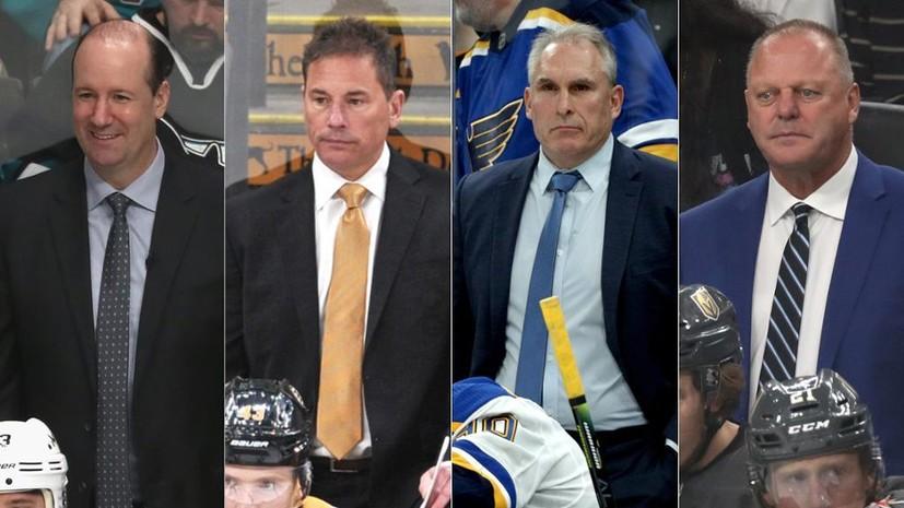 НХЛ объявила имена тренеров на Матч звёзд
