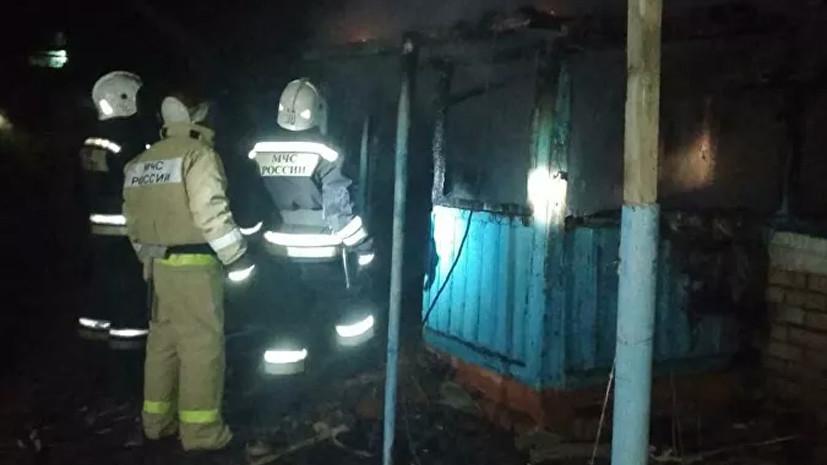 В Ставропольском крае возбудили дело после пожара в жилом доме