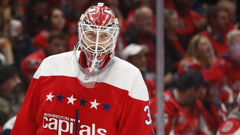 Гол Кузнецова, 38 сейвов Самсонова и новый клуб Ковальчука: как россияне провели игровой день в НХЛ