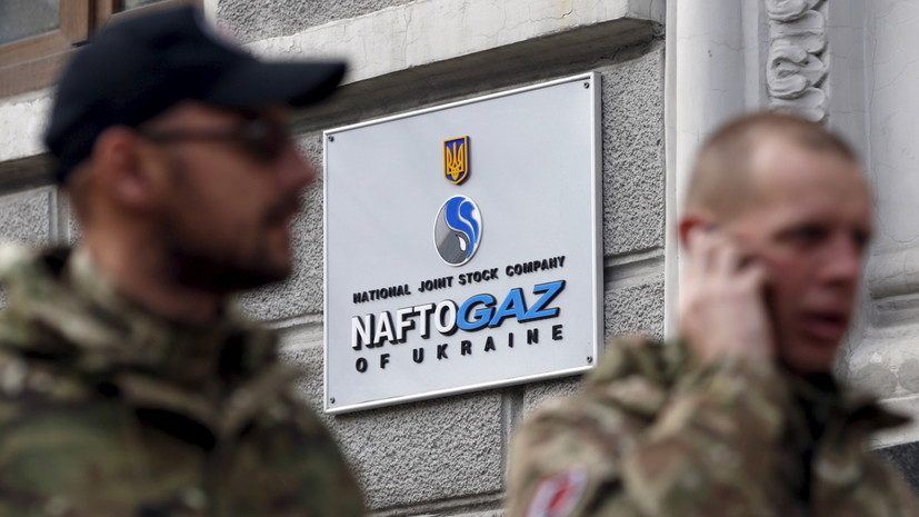 В «Нафтогазе» раскрыли подробности мирового соглашения с «Газпромом»