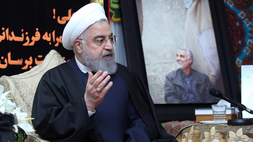Рухани назвал убийство Сулеймани тяжелейшим преступлением США