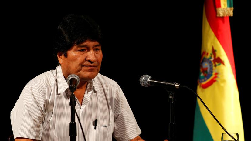 Моралес отреагировал на отключение RT в Боливии