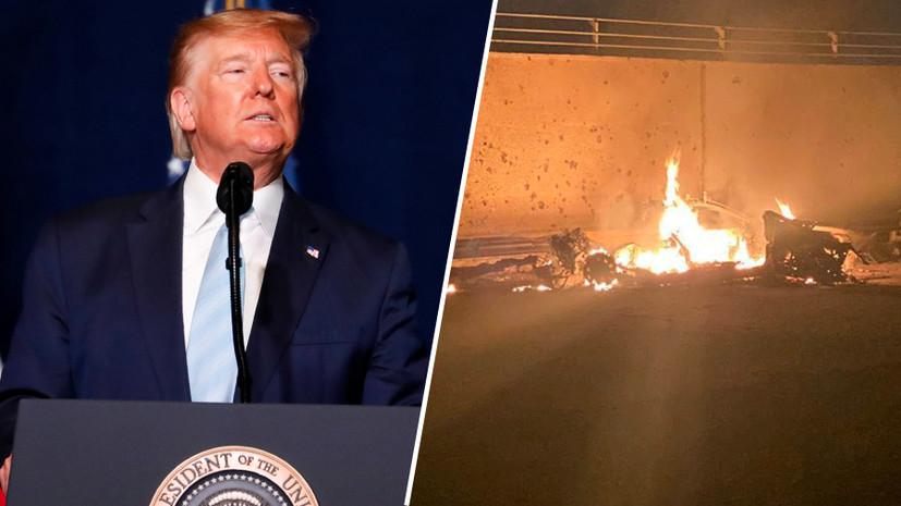 «Повлиять на мнение избирателей»: почему в США хотят запретить Трампу вести войну против Ирана без одобрения конгресса